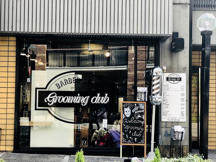 Grooming Clubの画像
