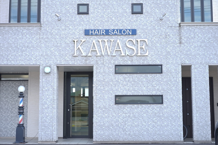 hair salon KAWASEの画像