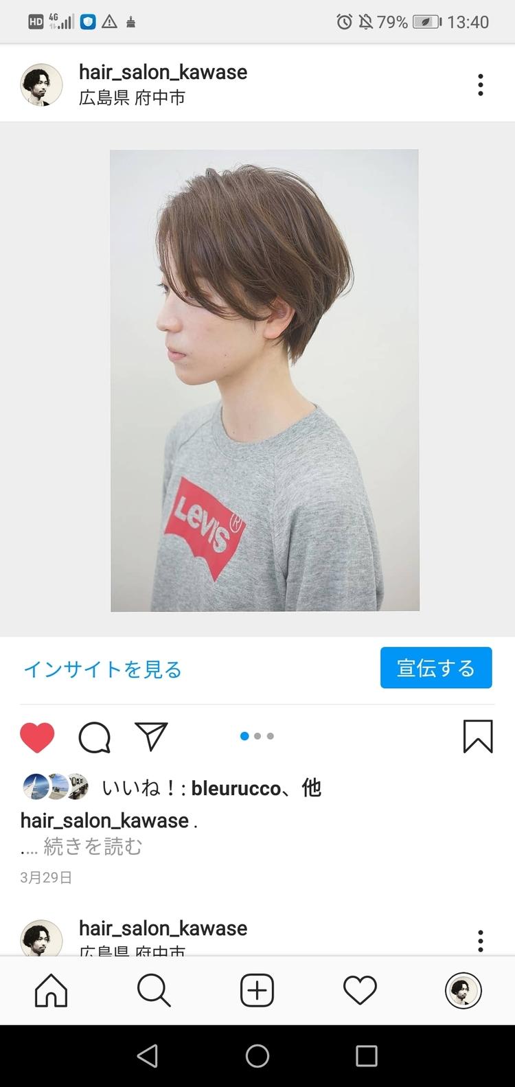 hair salon KAWASE