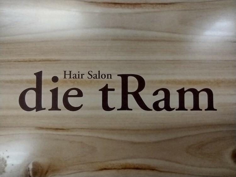 hair salon die tRamの画像