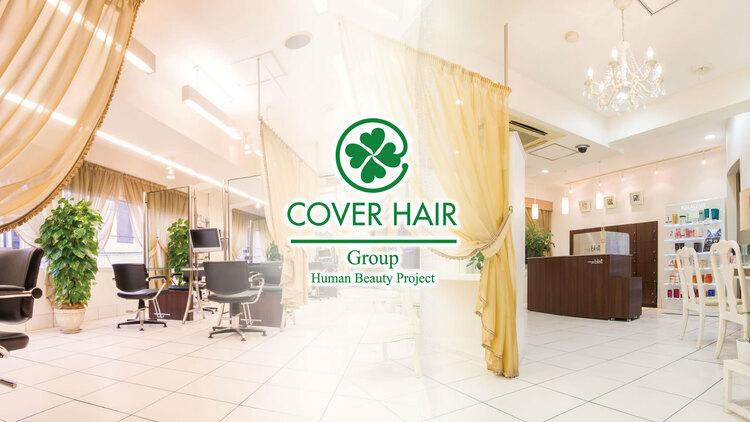 COVER HAIR&SPA bliss 浦和店の画像