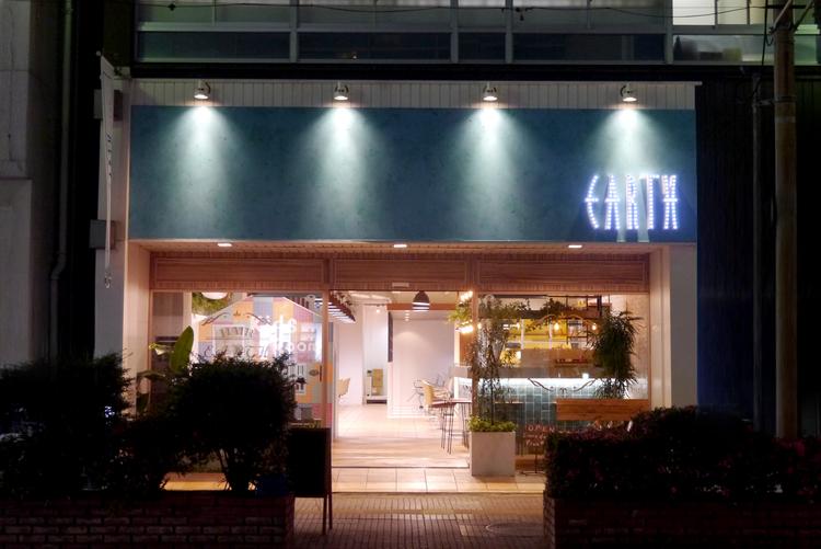 EARTH 大宮駅前店の画像
