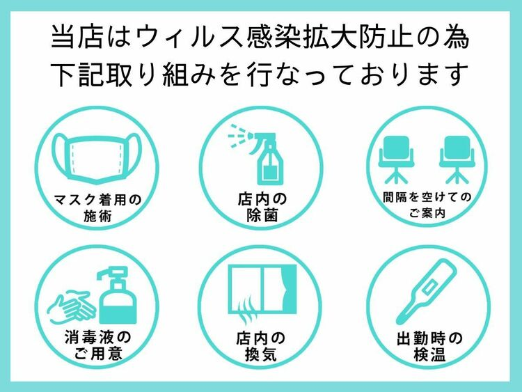 PROGRESS ふじみ野大井店