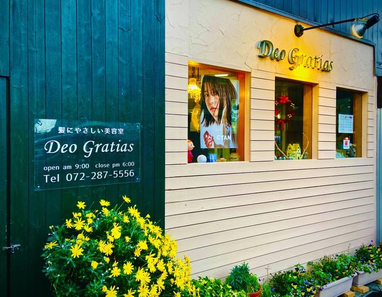 美容室 Deo Gratias