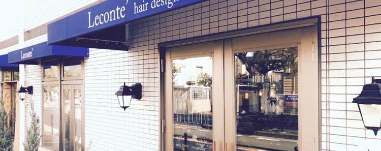 Le conte' 箕面・小野原店の画像