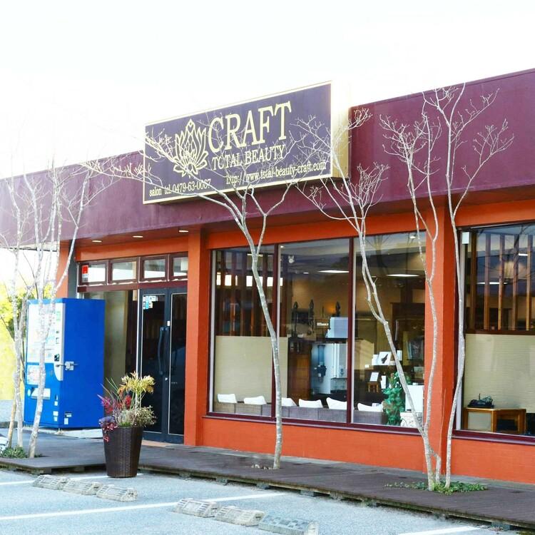 クラフト旭店の画像