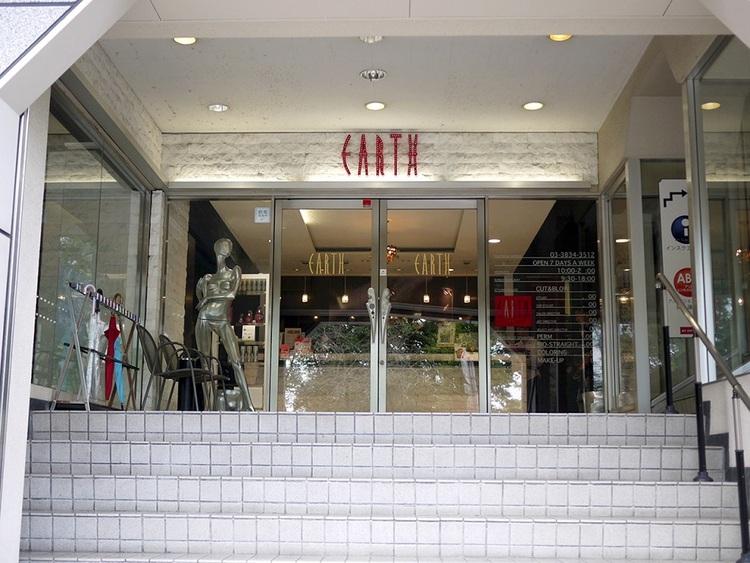EARTH 上野店の画像