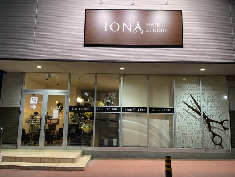 IONA HAIR STUDIO