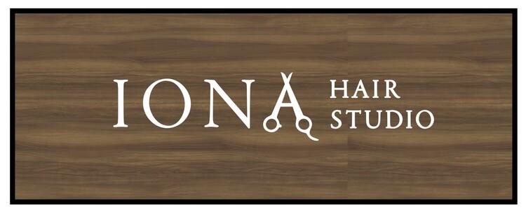 IONA HAIR STUDIOの画像
