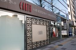 EARTH 品川店の外観の画像