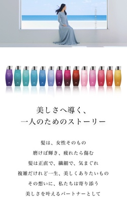 髪質改善オージュア 認定サロン gimmick 尾山台店の製品・サービスの画像