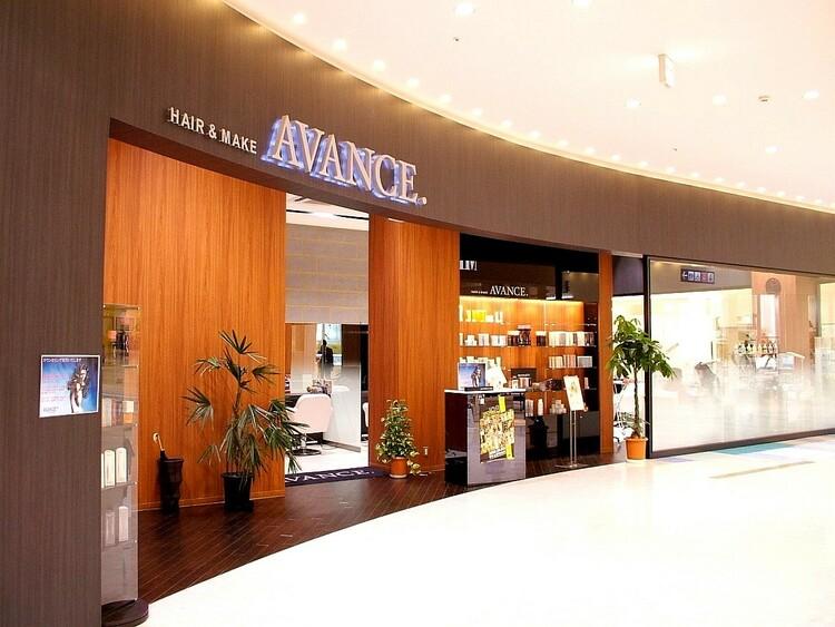 AVANCE.アリオ鳳店の画像