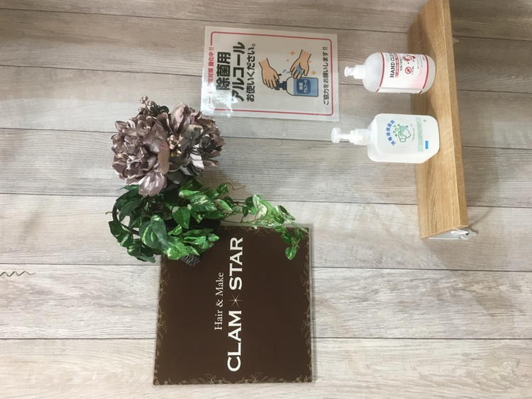 美容室CLAMSTAR(クラムスター)の衛生情報の画像