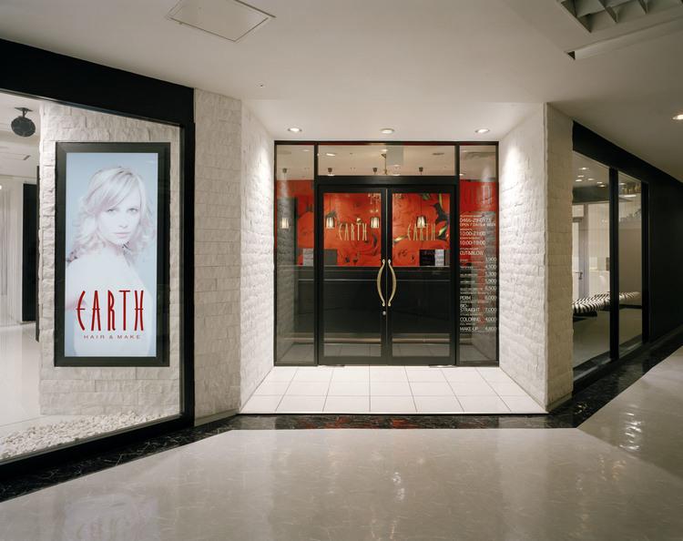 EARTH 藤沢店の画像
