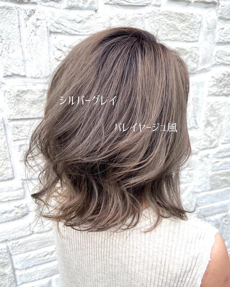 JAP international S salon