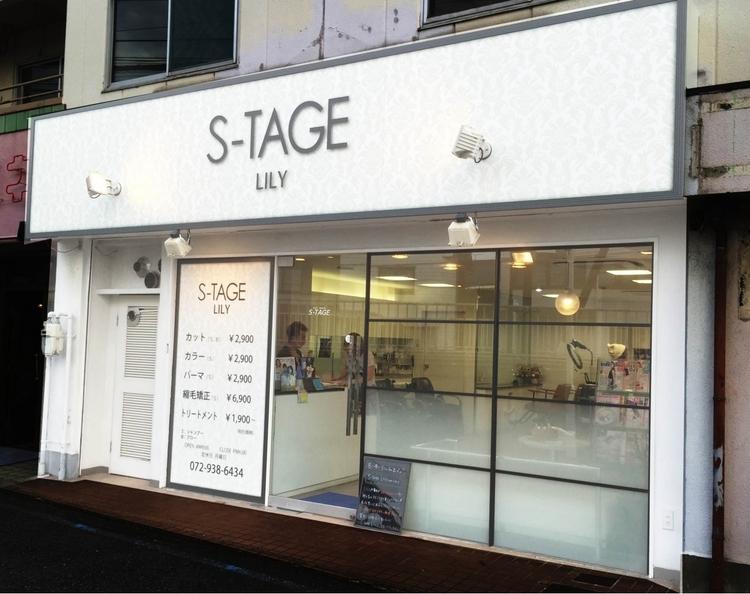 S-TAGE 恵我之荘店の画像