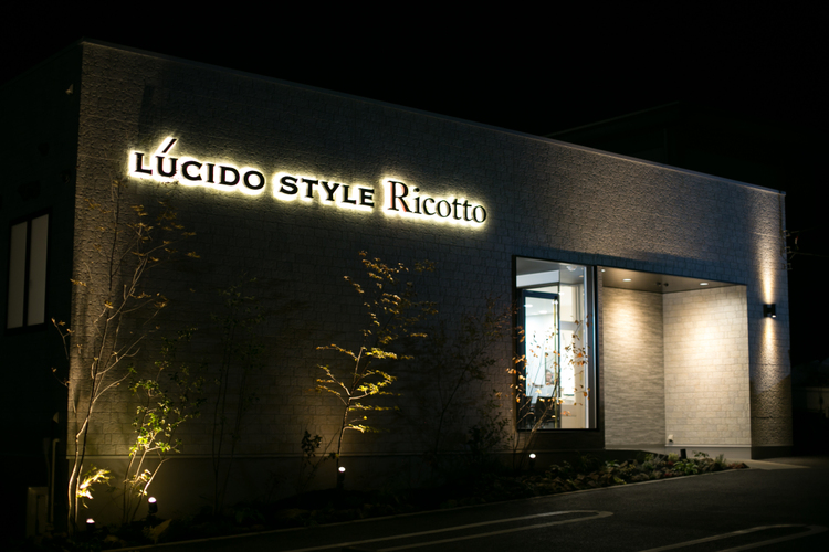 LUCIDO STYLE Ricotto
