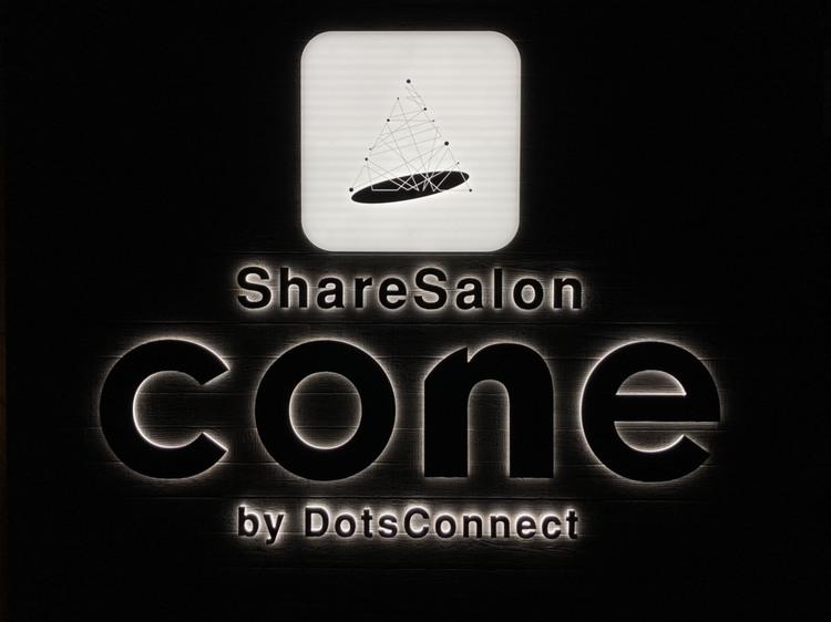 Share Salon CONE