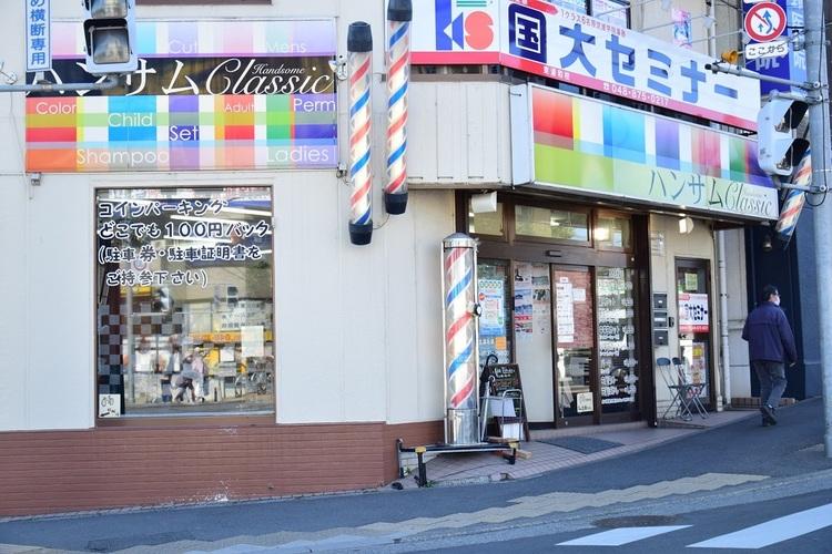 ハンサム Classic 東浦和店
