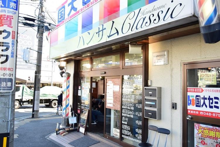 ハンサム Classic 東浦和店の画像