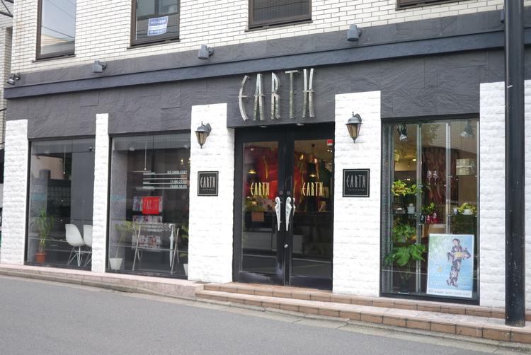 EARTH 北青山店の画像