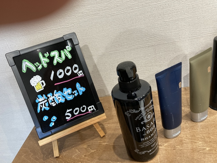 hair booth marusho (ヘアーブースマルショー)
