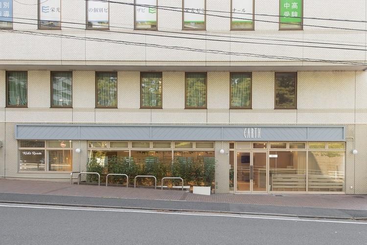 EARTH 東戸塚店の画像
