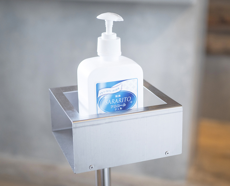 ALBUM 銀座の衛生情報の画像