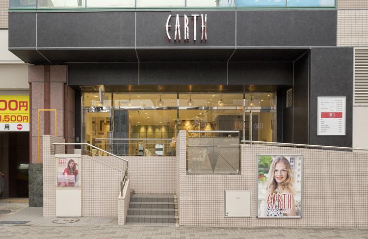 EARTH 二俣川店