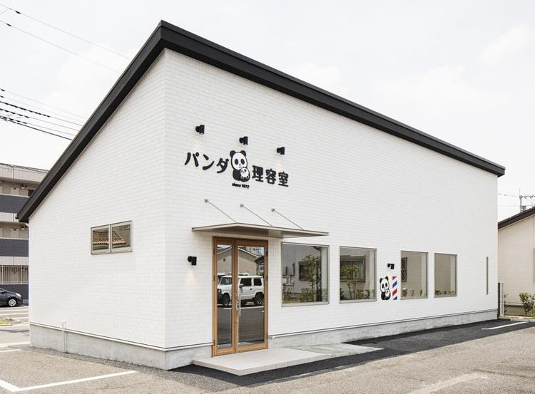 パンダ理容室レイクタウン店の画像