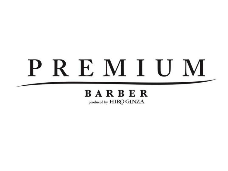 PREMIUM BARBER 銀座店