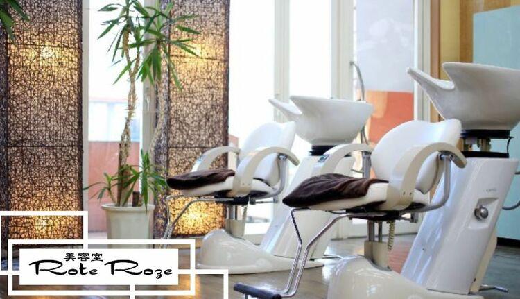 美容室ローテローゼ 三和店の画像