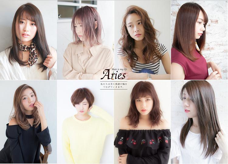 Aries 上赤江店