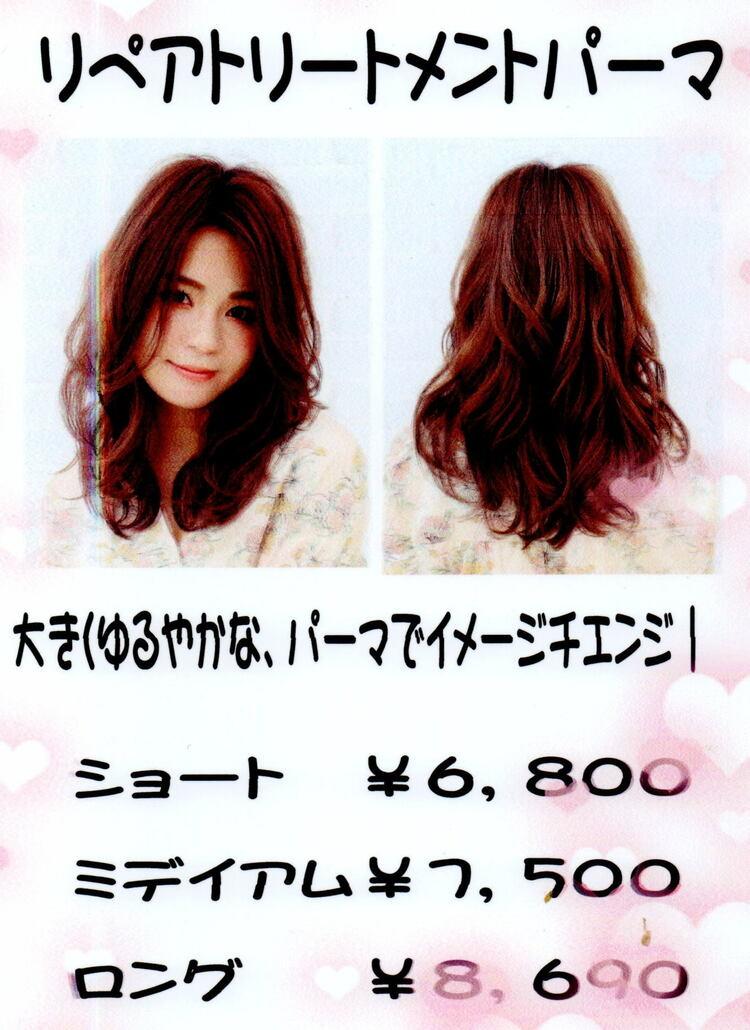 popolare of hair