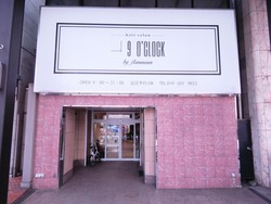 9oclock by flammeum 盛岡大通店の外観の画像