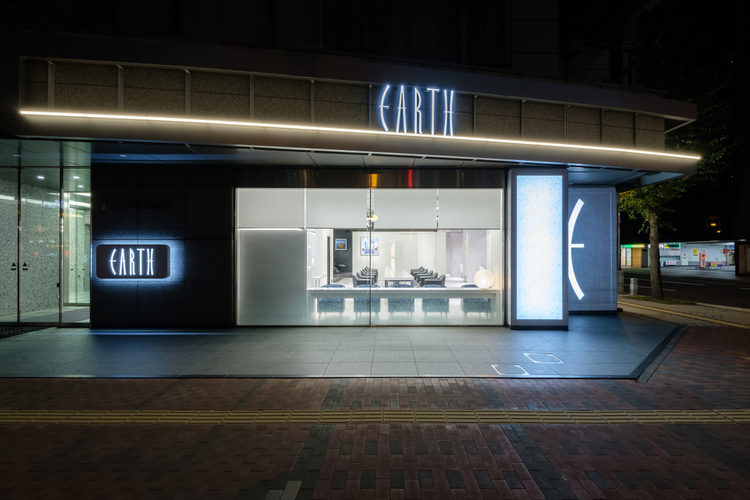 EARTH 札幌駅前店