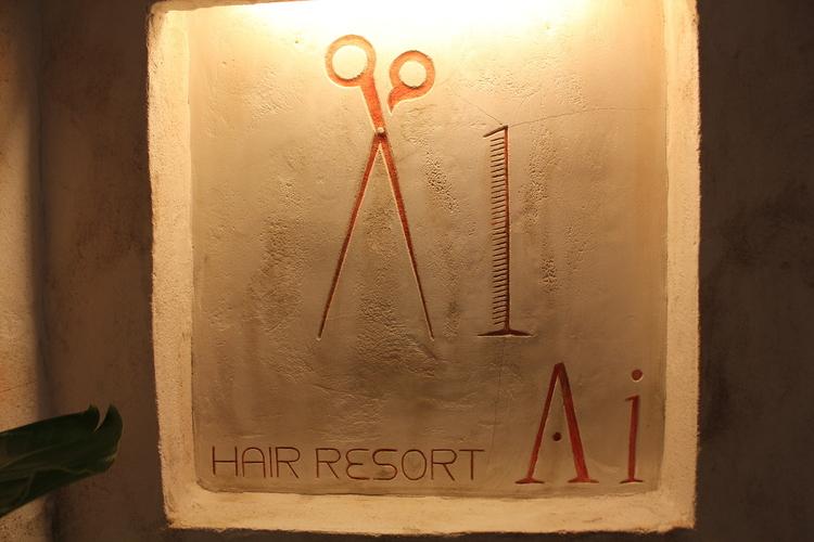 hair resort Ai  高田馬場店の画像