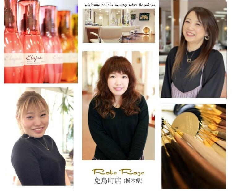 美容室ローテローゼ 免鳥町店の画像