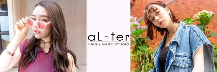 aL-ter LieN 千葉店の画像