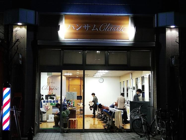 ハンサム Classic 与野駅前店の画像