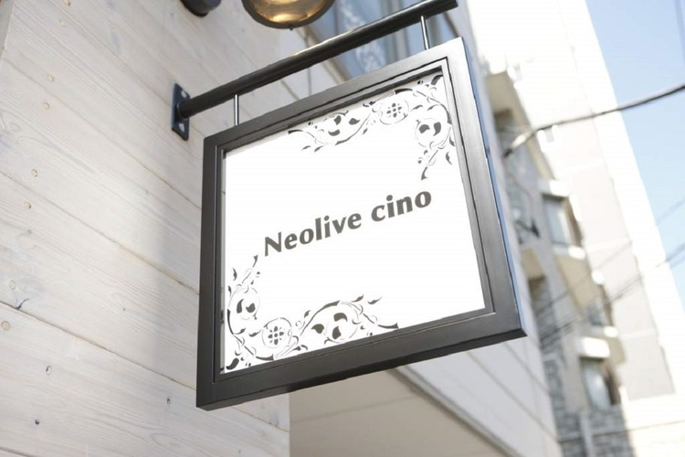 Neolive cino