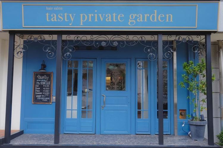 Tasty ~private garden~