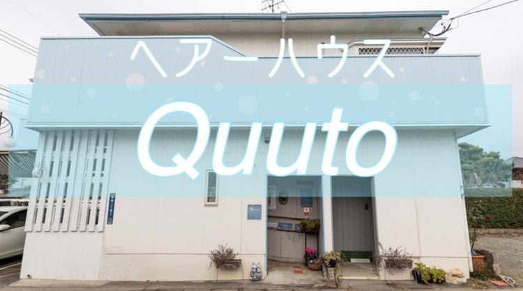 ヘアーハウスキュート(Quuto)