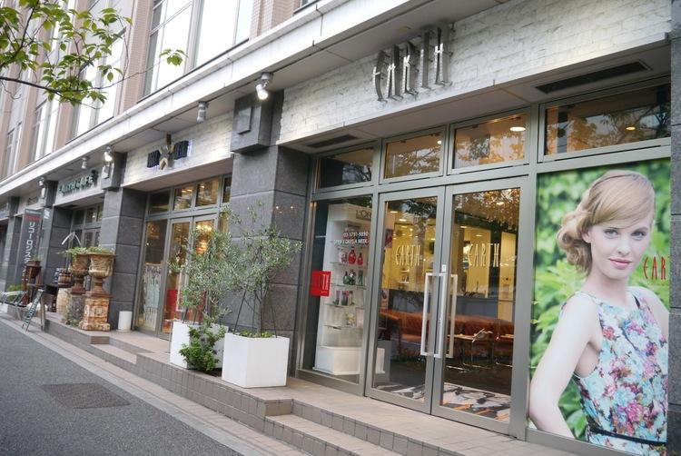 EARTH 五反田店の画像