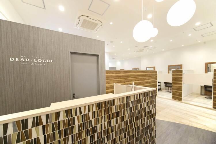 個室美容室ディアローグ イオンスタイル碑文谷店の画像