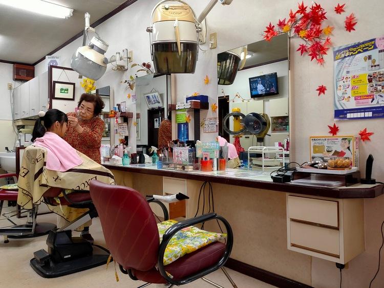 バラ美容室