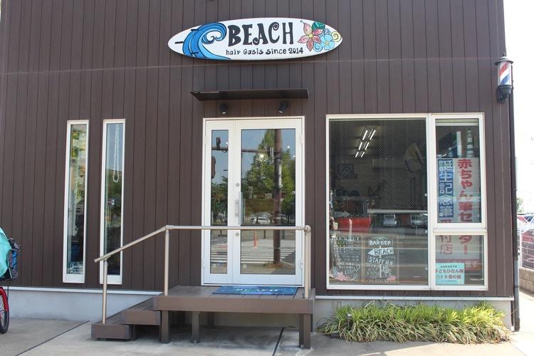 Hair Salon BEACH