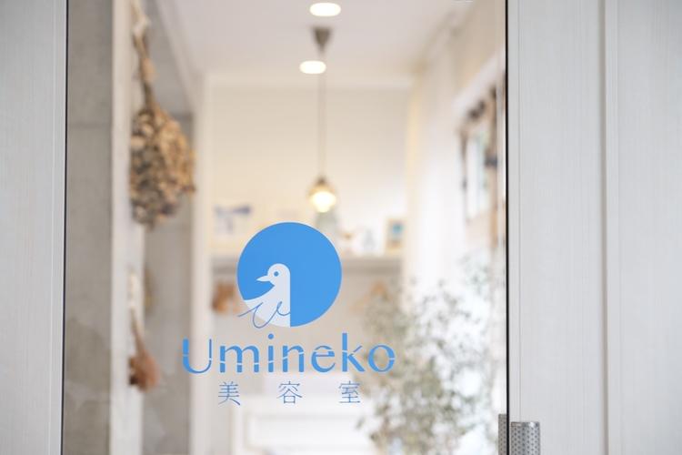 Umineko美容室センター南店