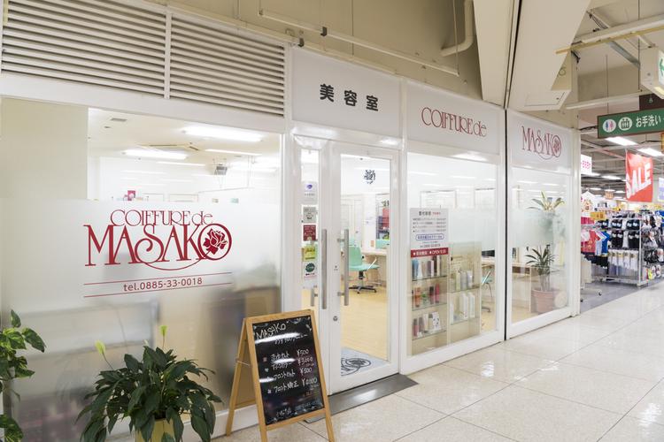 COIFFURE de MASAKO小松島店
