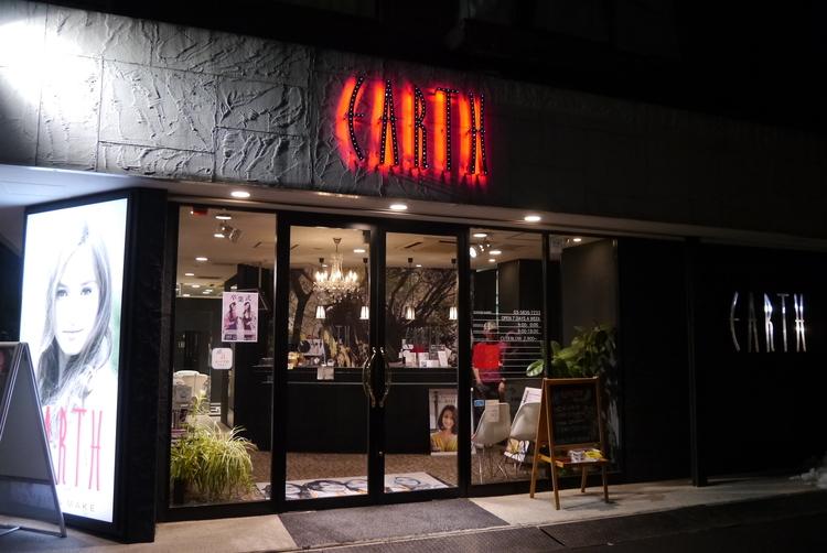 EARTH 平井店の画像